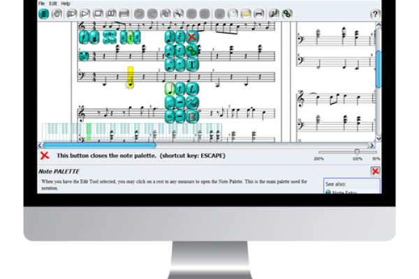 It's InteractiveMusic Writer Touch is perfect for instructors who want to encourage classroom engagement. With features such as our seamless touch screen compatibility combined with the easy to use interface, classroom participation is now easier than ever!